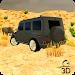 Download Safari Hunting - Gelandewagen 1.0.1 APK