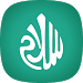 Download Salaam 1.4.1 APK