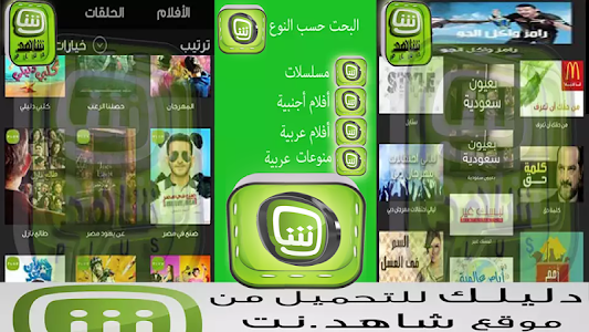 Download Shahιd Free 1.0 APK