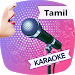 Download Sing Karaoke 2018 - Tamil Recording 1.0 APK