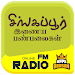 Download Singapore Tamil FM Radio Online Stations Singapore 3.2 APK