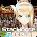 Download StarHorsePocket –競馬ゲーム– 2.5.0 APK