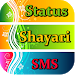 Status-Shayari-SMS