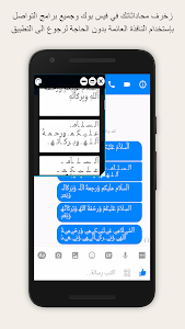 Download Styel Texts Pro - Floating 2.5.1 APK