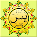 Download Surat Yasin, Tahlil dan Do'a 1.0 APK