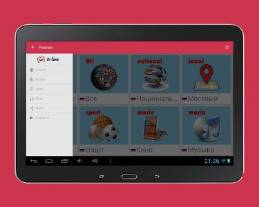 Download TV Line 3.1.1 APK