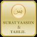 Download Yasin Tahlil dan Doa Arwah 1.9.1 APK