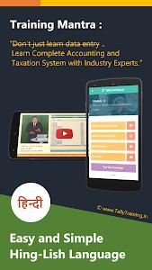 Download Tally ERP 9 Expert GST Course Hindi 15.0.0 APK