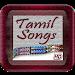 Download Tamil Songs HD 3.1 APK