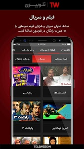 Download Telewebion 2.6.7 APK