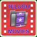Download Telugu Full Movies Free 1.5 APK