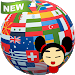 Download Interpreter translator voice translation free  APK