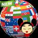 Download Interpreter translator voice translation free  APK