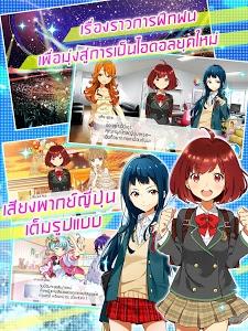 screenshot of Tokyo 7th Sisters version 3.0.2