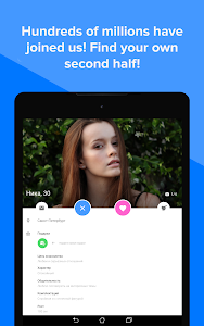 Download Topface - Dating Meeting Chat! 3.4.31 APK