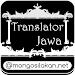Download Translator Jawa 1.0.8 APK