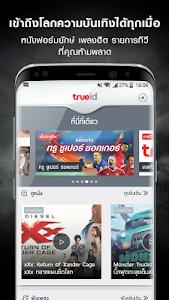 screenshot of TrueID version 1.3.1