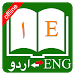 Download English Urdu Dictionary neutron APK