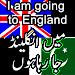Download Urdu Translation 1.4 APK