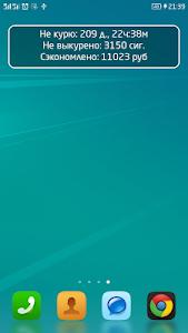 Download Vape Калькулятор 1.11 APK