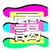 Download Vaporwave Radio 1.0 APK