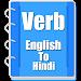Download Verb Hindi Venus APK
