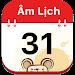 Download Vietnamese lunar calendar 1.12 APK