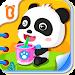 Download Baby Panda's Daily Life 8.25.10.00 APK