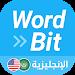 Download (شاشة مغلقة) الإنجليزية WordBit 0.3.7 APK