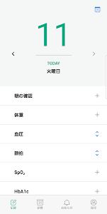 Download YaDoc 1.14.0 APK