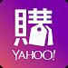 Download Yahoo奇摩購物中心 - 好的生活真的不貴 3.6.4 APK