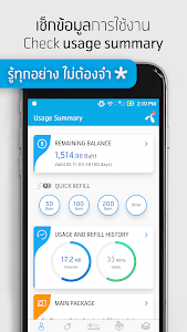 Download dtac 7.4.0 APK