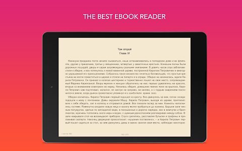 screenshot of eBoox: book reader fb2 epub zip version 1.28