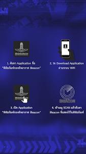 screenshot of iBEACON พิพิธภัณฑ์กองทัพอากาศ version 1.0