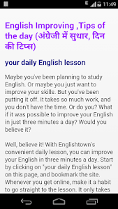 Download learn vocab in 30 days 0.0.3 APK