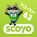 Download scoyo Mathe-Trainer 3.1 APK